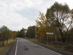 Бетон в Пыхчево